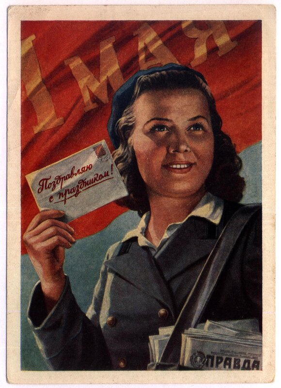 1958 - 1 Мая - (Гундобин Е).jpg