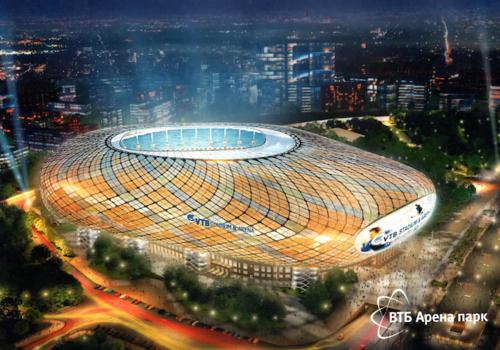 VTB_arena.png