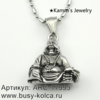 Амулеты и талисманы из ювелирной стали.http://busy-kolca.ru/catalog/amulety_i_talismany_iz_yuvelirnoy_stali/