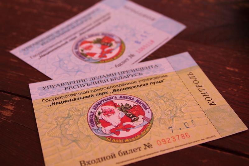 Билетики просто прелестные, жаль, что ни разу не удалось их сохранить – уже после окончания экскурси
