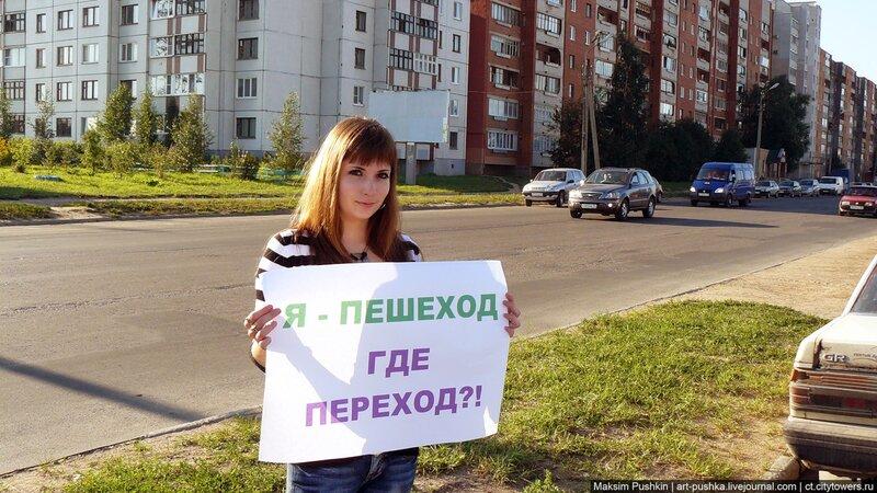 http://img-fotki.yandex.ru/get/5307/28804908.80/0_60173_6a00d760_XL.jpg