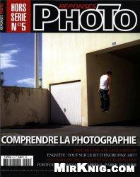 Журнал Reponses Photo №5 2007 (Hors-Serie)