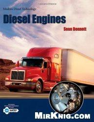 Книга Modern Diesel Technology: Diesel Engines