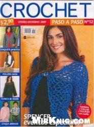 Журнал Crochet paso a paso №12 2007 Otono-Invierno