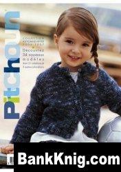 Журнал Phildar №463, 2006 Pitchoun jpg 10,06Мб