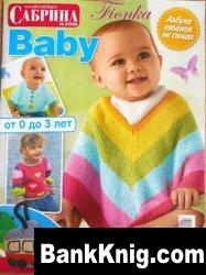 Сабрина Baby №3 2010 jpg 10,7Мб