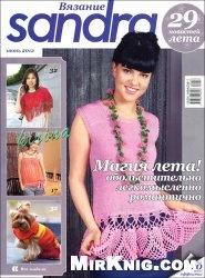 Журнал Sandra № 6 2012
