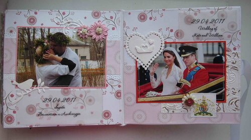альбом Валентины и Александра