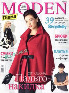 diana_moden_9_2011