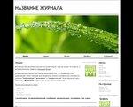 Дизайн для ЖЖ: Роса. Дизайны для livejournal. Дизайны для Живого журнала. Оформление ЖЖ. Бесплатные стили. Авторские дизайны для ЖЖ