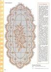 Эту картинку лучше посмотреть в категории Вязанный чехол и Красивые схемы по вязанию крючком.