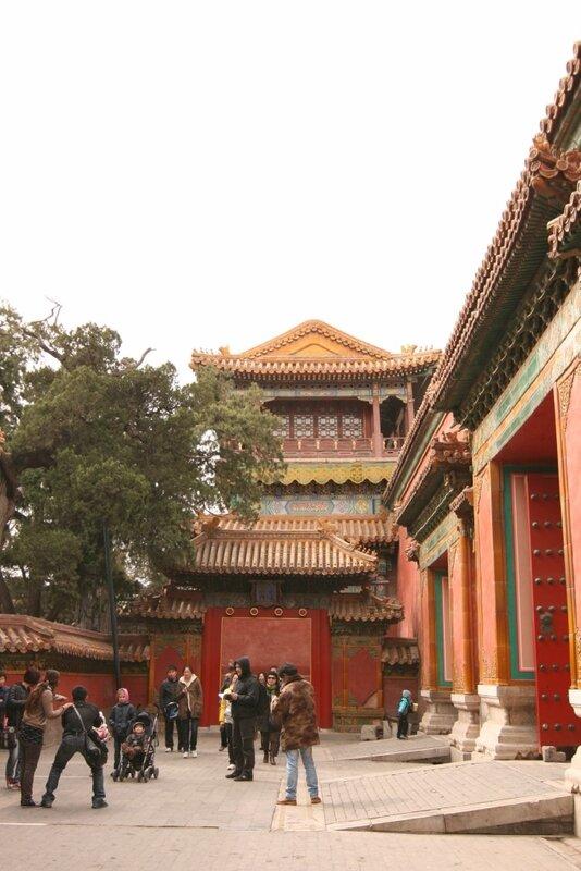 Пекин, Запретный Город Гугун