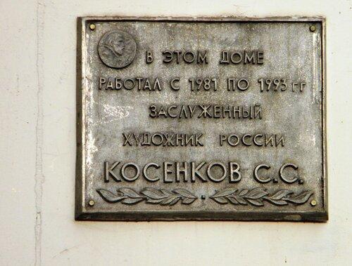 Музей мастерская заслуженного художника на десятом этаже жилого дома в Белгороде