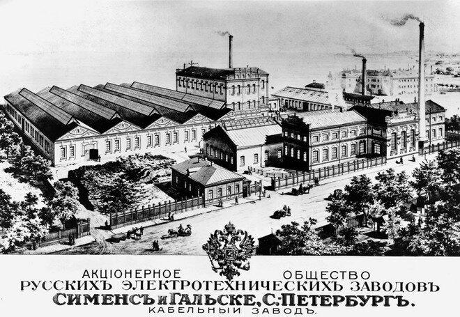 Завод Siemens в России