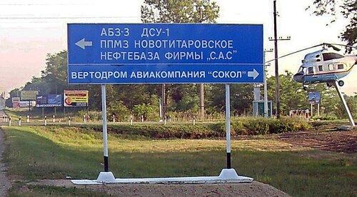 001. Велопутешествие по Кубани.2009. (154).jpg
