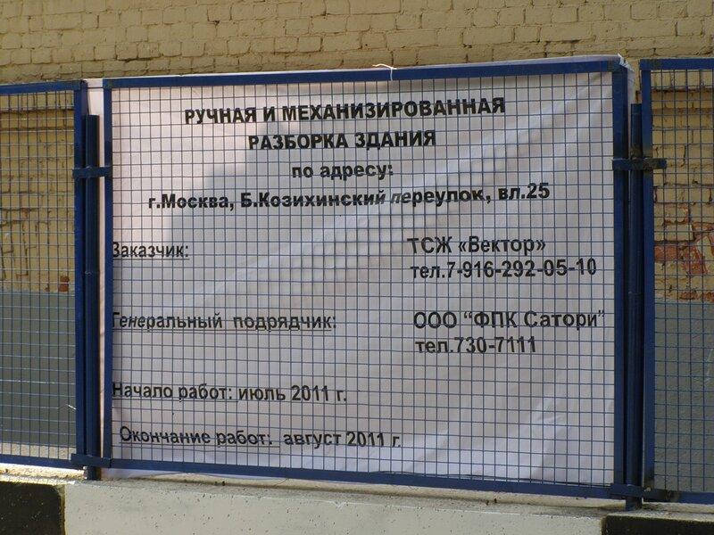 http://img-fotki.yandex.ru/get/5307/8217593.4/0_6adcc_c65554df_XL.jpg