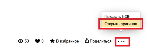 http://img-fotki.yandex.ru/get/5307/82531975.6c/0_b5c0e_63e0fc41_orig.jpg