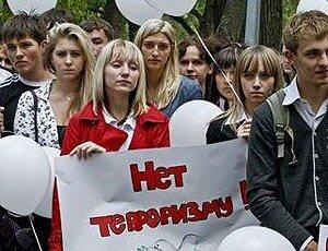Россиянина полиция задержала за книгу Рэя Брэдбери
