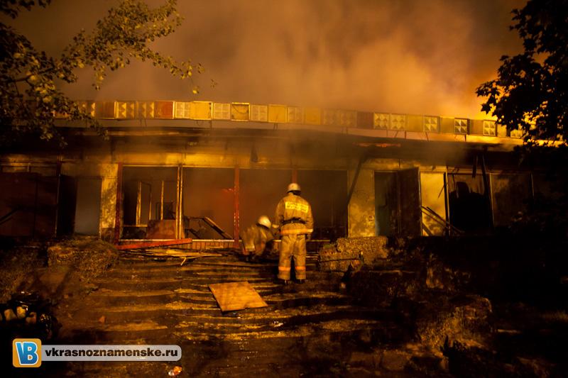 2011.08.24 - Пожар в кафе