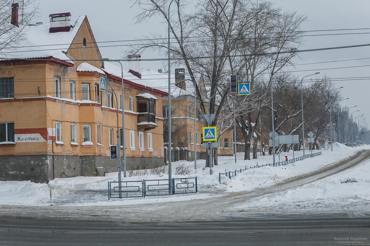 Самара, улица Луначарского