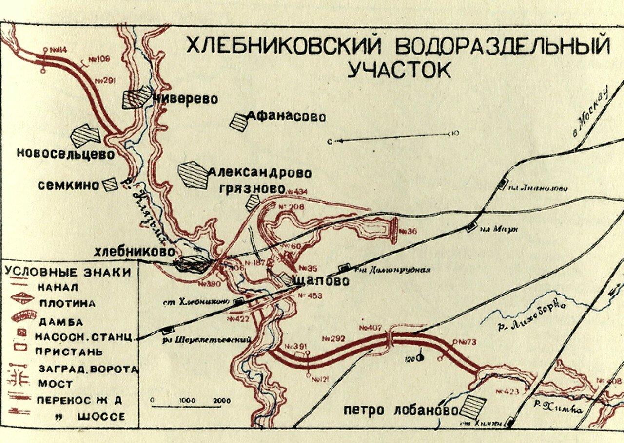 08. Хлебниковский водораздельный участок