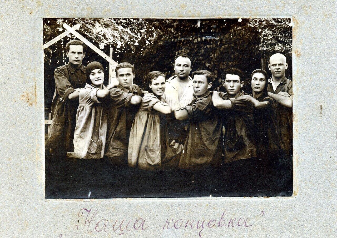 1920-е. Агитбригада школы рабочей молодежи