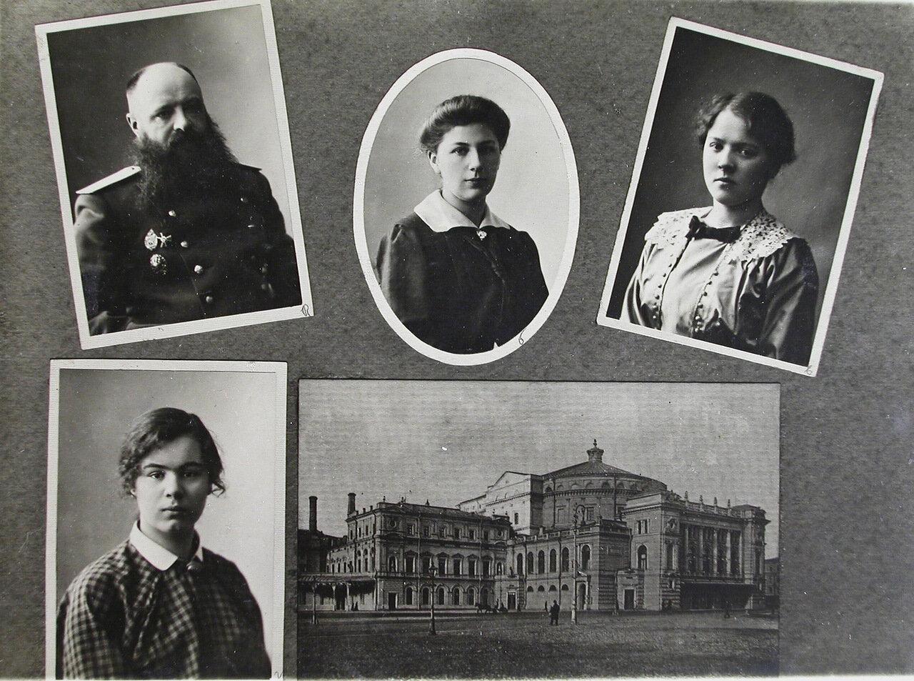 13. Табло с портретами преподавателей и студенток; внизу - вид на Мариинский театр.
