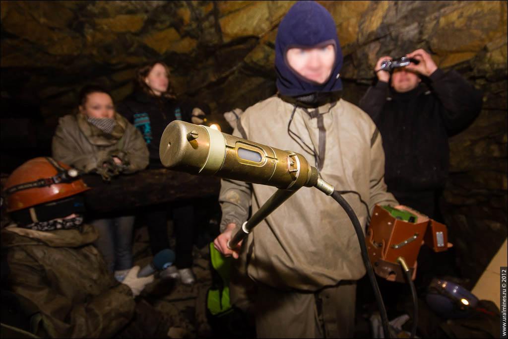 Конец света по-уральски в шахте