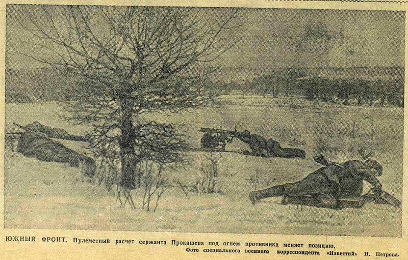 «Известия», 21 марта 1942 года, красноармеец ВОВ, Красная Армия, смерть немецким оккупантам