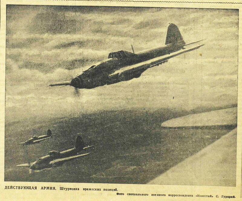 «Известия», 19 августа 1942 года