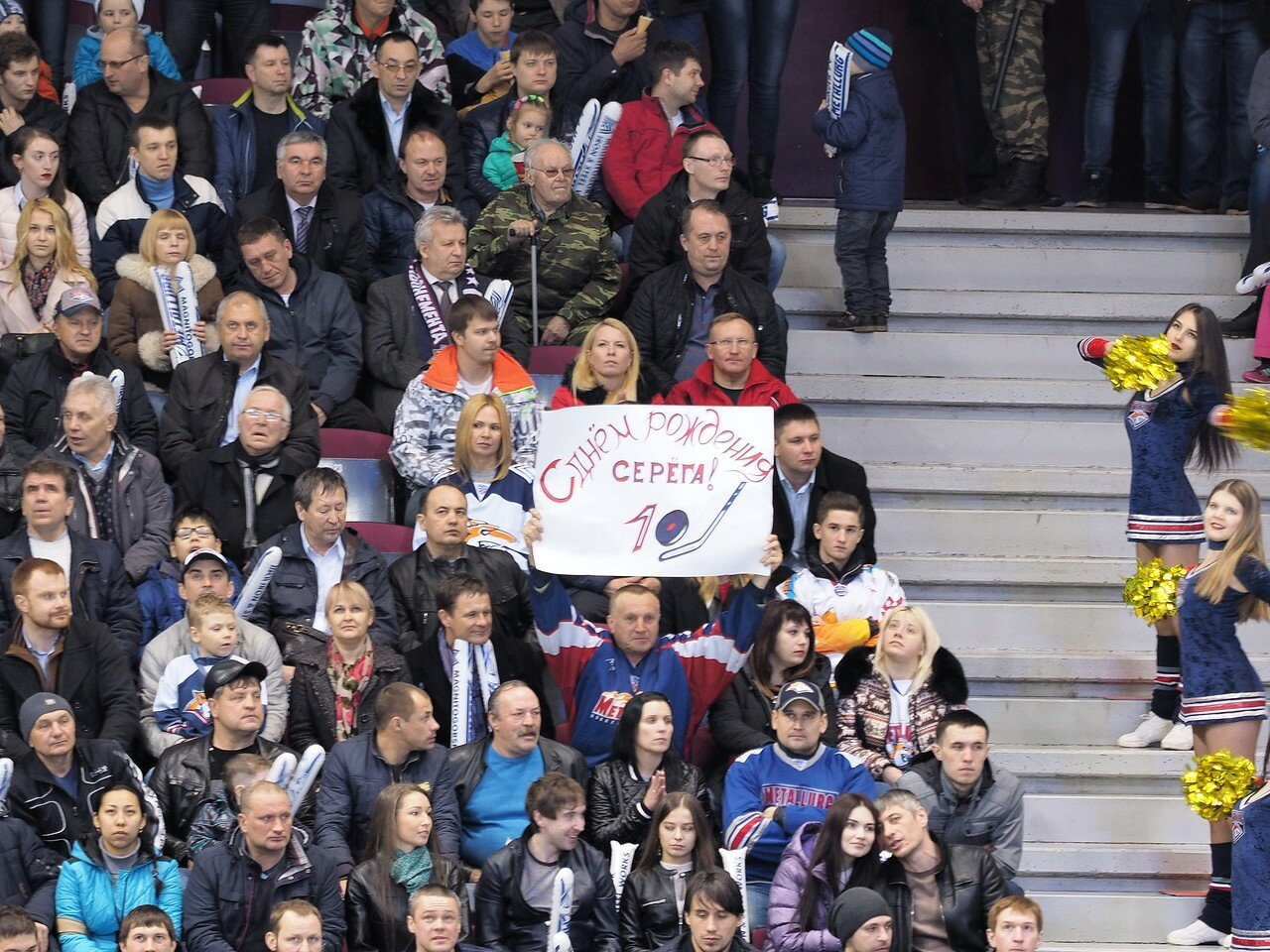 57Плей-офф 2016 Восток Финал Металлург - Салават Юлаев 31.03.2016
