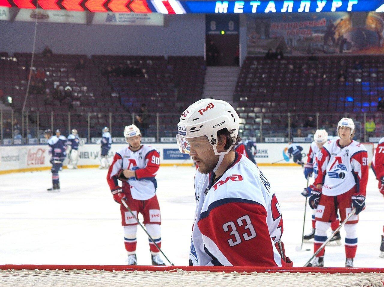 23Металлург - Локомотив 23.11.2016
