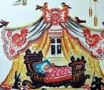 страница детской книжки (художник Ю.Васнецов)