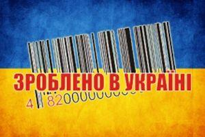 В России не будет украинских продуктов с 1 января