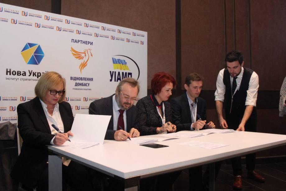 В восстановлении Донбасса Украина рассчитывает на международных доноров, - Черныш. ВИДЕО