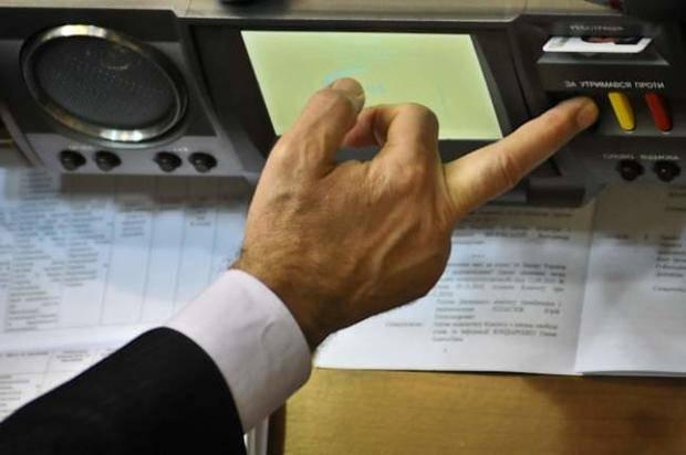 """На систему голосования """"Рада"""" осуществлен кибератаку, - Андрей Парубий"""