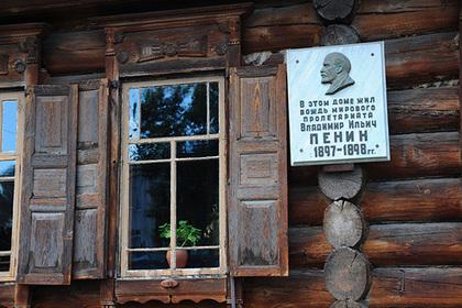 На сибирский дом Ленина не могут найти покупателя