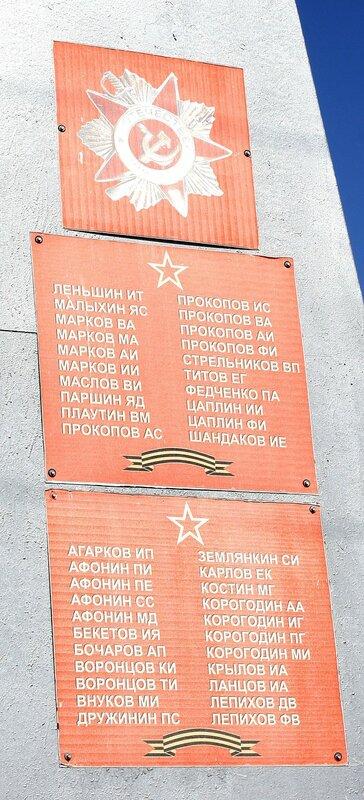 Пестравский и Безенчукский район 227.JPG