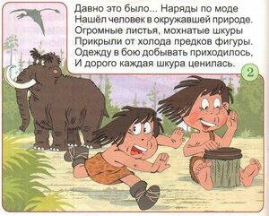 https://img-fotki.yandex.ru/get/53078/19411616.511/0_1194a3_6976084e_M.jpg