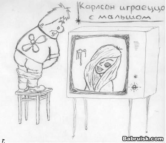 caricatura_14.jpg