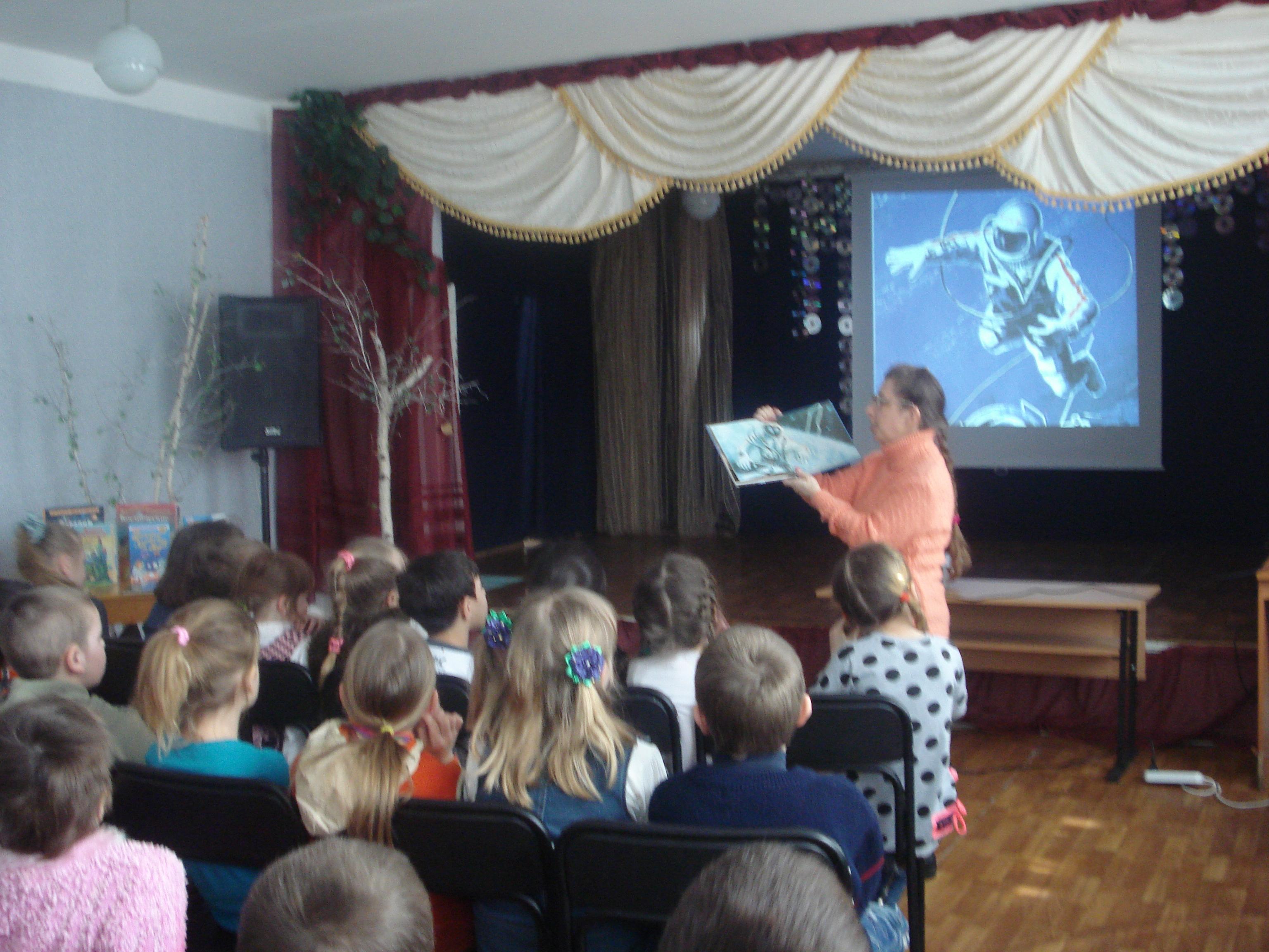 день космонавтики,донецкая республиканская библиотека для детей,патиротическое воспитание детей,полет в космос