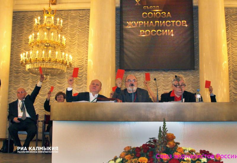 Всекретариат Союза корреспондентов РФвыбрали 11 новых членов