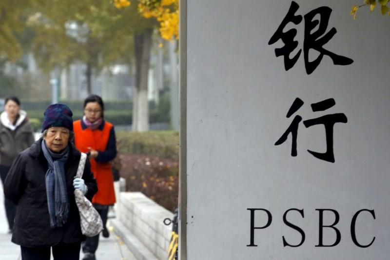 Китайский банк PSBC провел крупнейшее задва года IPO