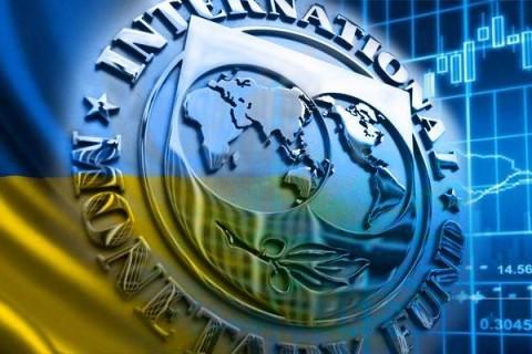 Данилюк: «МВФ признали наш бюджет реалистичным»
