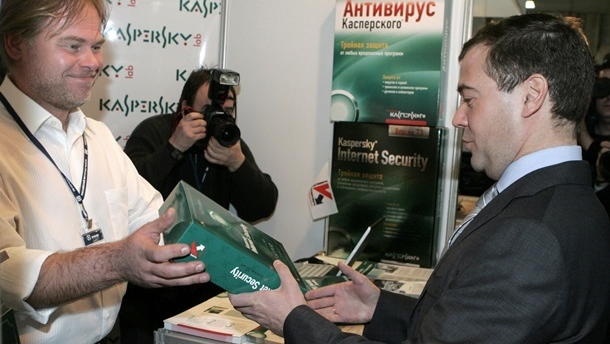 Украина сняла санкции с«Лаборатории Касперского»
