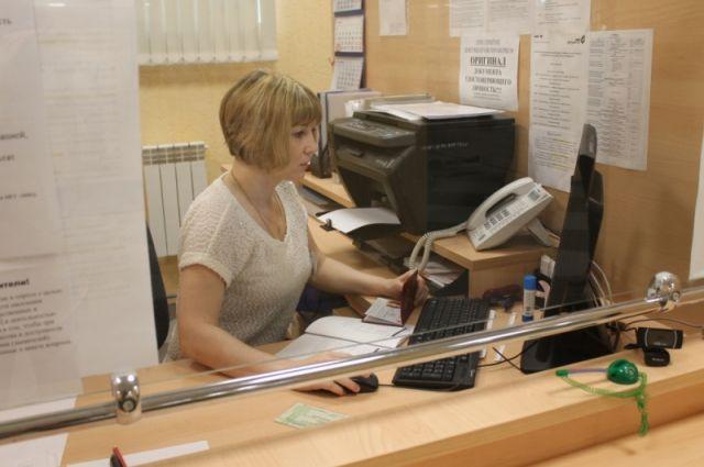 ВМФЦ сейчас можно обменять паспорт либо водительское удостоверение