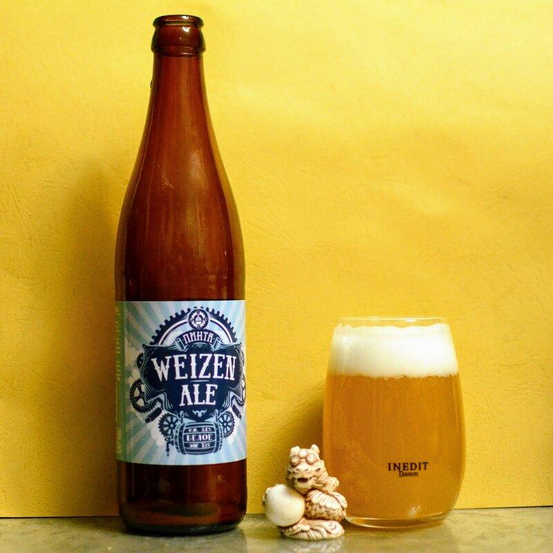 Пинта Weizen Ale