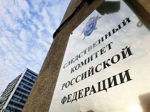 СК России возбудил против глав минобороны и генштаба Украины дело о геноциде