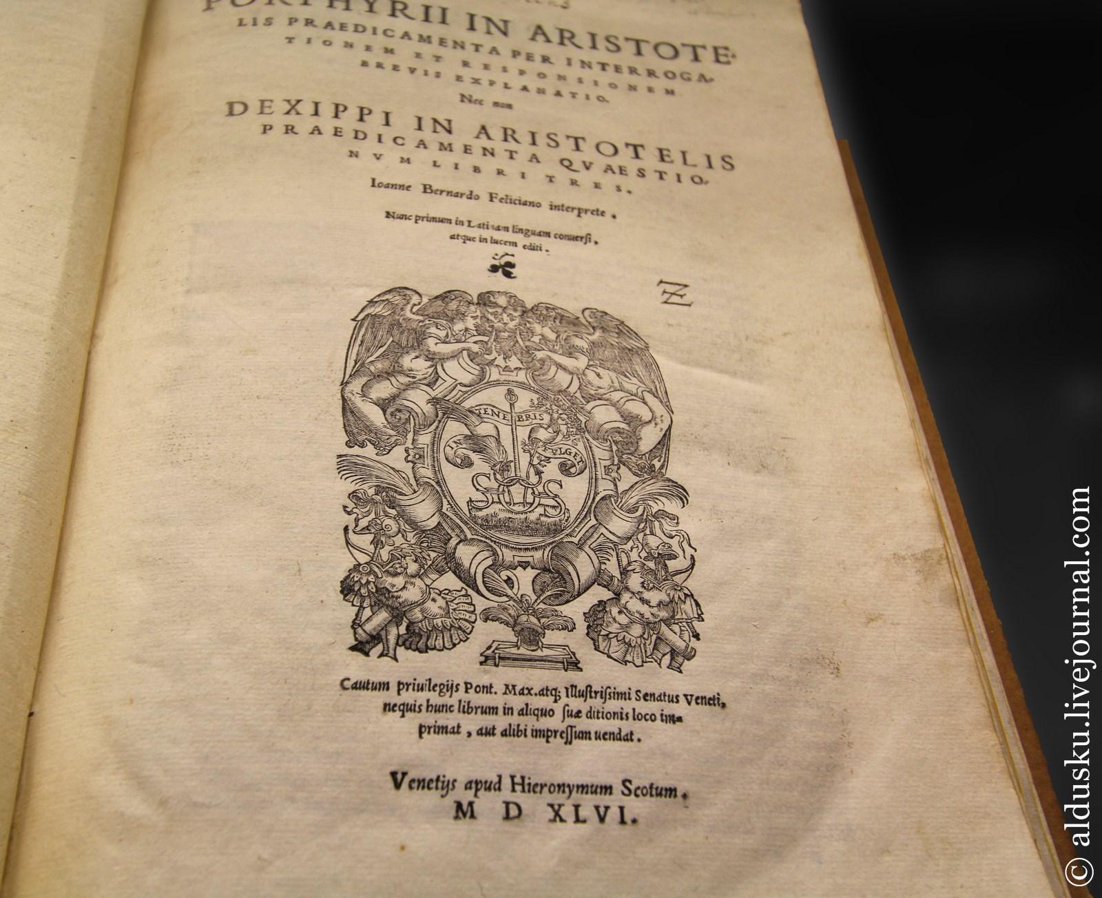 Porphyrius. In Aristotelis praedicamenta per interrogationem et responsionem brevis explanatio. Venetiis: Apud Hieronymum Scotum, 1546