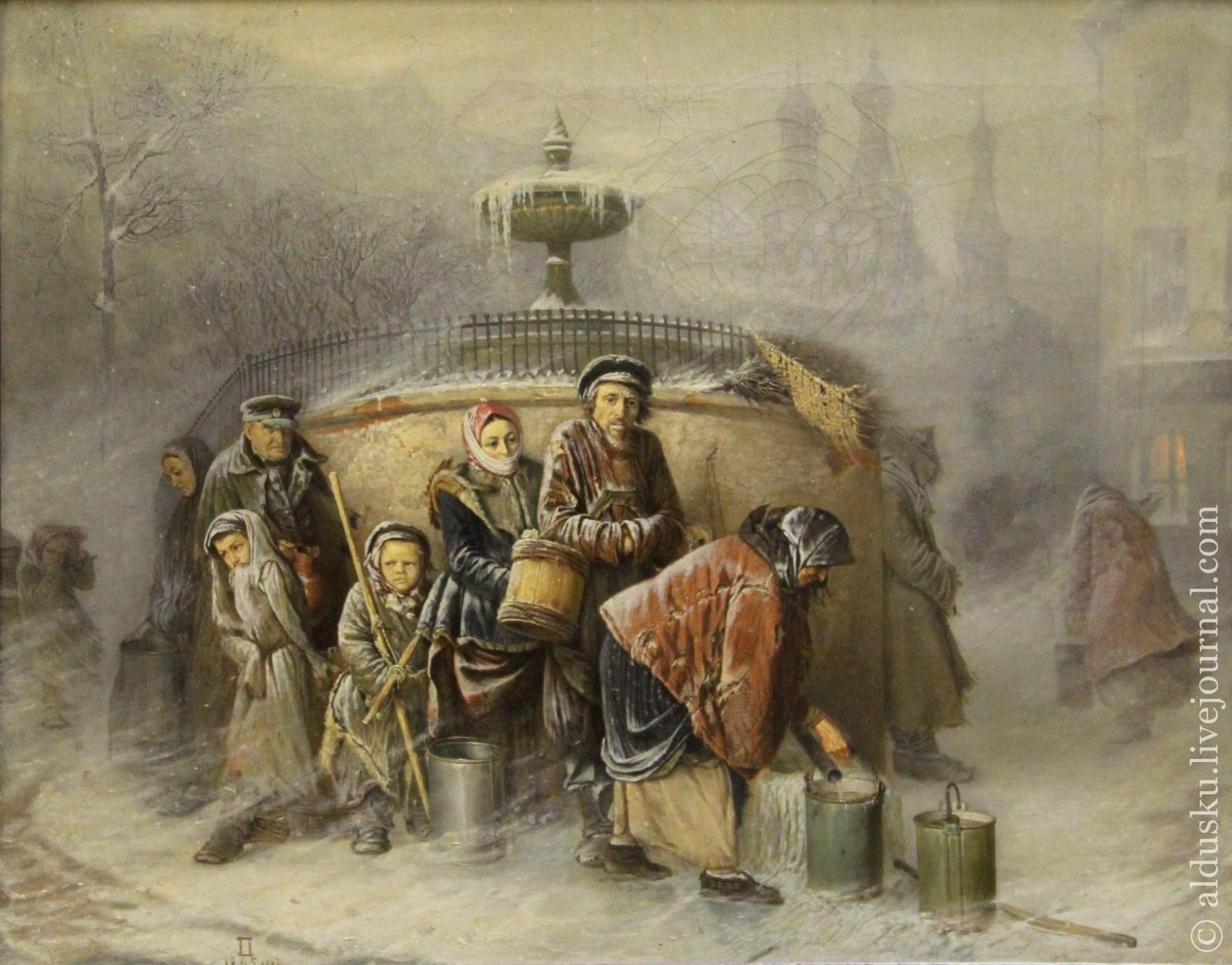 Перов В.Г. (1834–1882) Очередь у бассейна 1865. Холст, масло